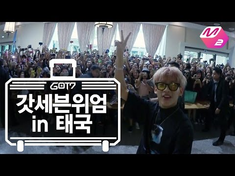 [GOT7's Hard Carry] Popularity of GOT7 in Thailand Ep.2 Part 1