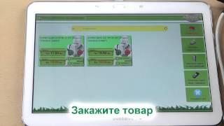 видео Дешевая аптека в Запорожье