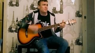 Баста   Выпускной (Медлячок)  Кавер От Frankie Bugs