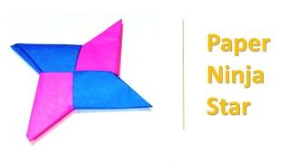 كيفية إنشاء ورقة نجمة النينجا خطوات سهلة