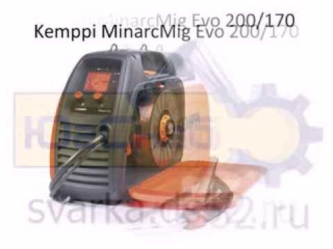 Kemppi Minarc