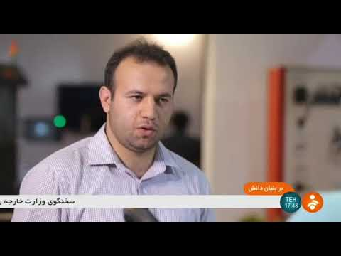 Iran Danesh Tajhiz Farzaneh co. made Industries simulators سازنده شبيه سازهاي صنعتي ايران