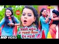 #Saroj_Sawariya - Song - जबसे भइल लइकवा पिअवा लेत नइखे - Jabse Bhail Laikwa Piawa Let Naikhe