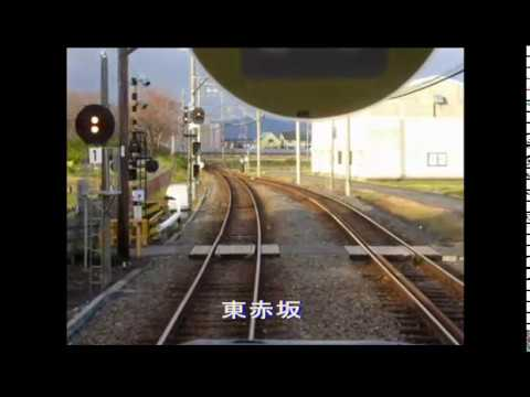 【前面展望】養老鉄道養老線◆大垣→揖斐[the front prospects] Yoro railroad Yoro Line ◆ Ogaki → Ibi