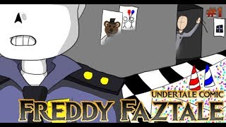 (undertale comic) Freddy Faztale #1 | Русский дубляж [RUS]