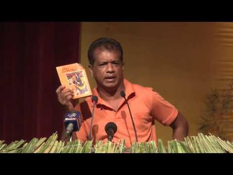 """Lal Kantha speaks """"Dahadiya Siththama"""" Art Festivel"""