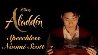[1.19 MB] Speechless - Naomi Scott [Aladdin 2019 ost] (Violin cover by SAEM)