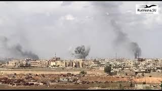 Штурм Ярмука  ВКС РФ и Армия Сирия обрушили на ИГИЛ тонны бомб и снарядов