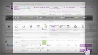 Покупка и продажа акций на бирже SG