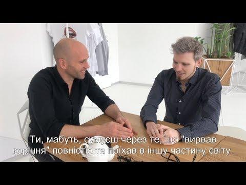 What Ukraine Offers