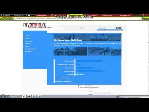 видео: Как создать сервер самп без внешнего ip адреса