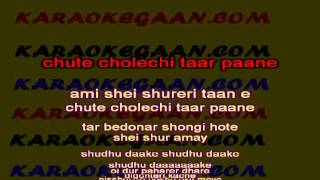 Oi Dur Pahare Dhare(Wining) karaoke video Songs with Lyrics