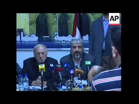 Hamas, Islamic Jihad leaders on Abbas' election move