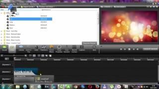 Camtasia Studio 8 Как сделать красивое интро заставку на видео(Ни для кого не секрет, что залогом успешного видео является красивое интро (заставка) перед началом его...., 2016-09-03T09:08:06.000Z)