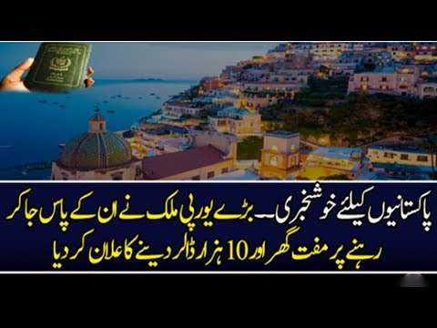 Good news for Pakistanies a country give to interest free home to pakistanies