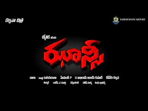 (Naachiyaar) Jyothika Jhansi - Official...