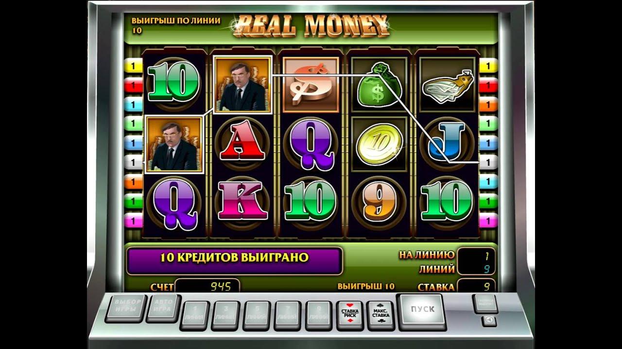 Онлайн казино за webmoney