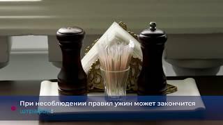 В Самарской области открыли кафе и рестораны