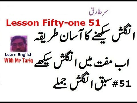 Lesson 51 how to change state verb into action verb Learn English Through Sentences