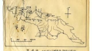 海軍ニューギニア調査隊「ニューギニア探検雑記」 八木健三(8)