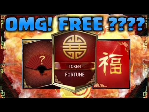 ** FREE and EASY CRIMSON TOKENS and FORTUNE TOKENS ??? ** Lunar New Year Packs FIFA Mobile 17