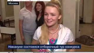Катя Рябова (11 лет) на детском