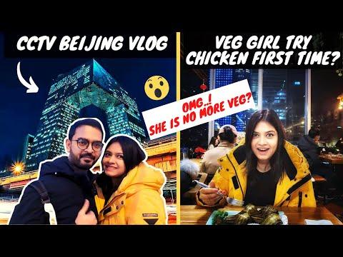 Beijing Vlog | CCTV tower| China Zun | Tallest building in Beijing | Indians in China | China vlog