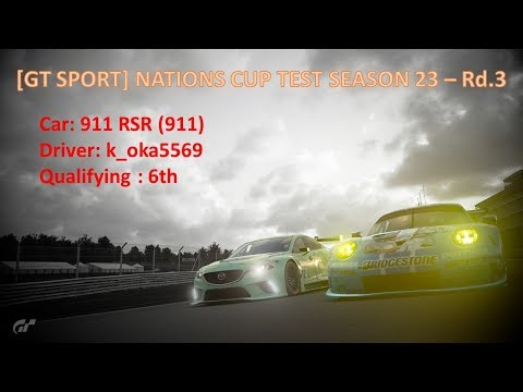 [GT sport] Brands Hatch Cup (Asia)【Nations cup Test season 23 - Rd.3】