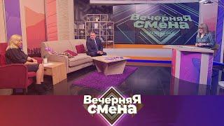 Отопительный сезон, СКГМИ, Всероссийский фестиваль науки «Наука 0+» | Вечерняя смена