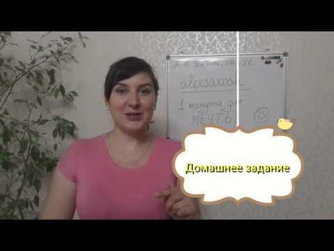 1 минута для мечты  10 День  05 05 17 Фонтан энергии - Duration: 0:57.