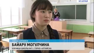 Учащиеся школ изучают новейшую историю России