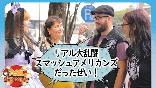 UNBELIEVABLE REAL-LIFE ANIME EXPERIENCES foreigners in Japan experience