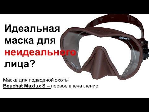 Как быстро проверить маску для подводной охоты на герметичность в магазине
