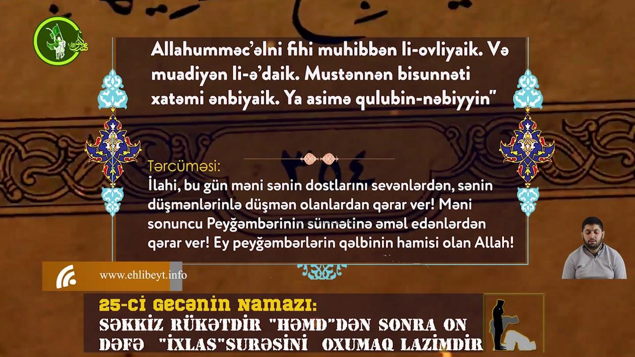 Mübarək #Ramazan2020 ayının 25-ci gününün – #DUASI Hacı Rahib