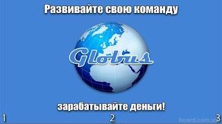 - Сайт с Программой для Автоматического Заработка ЕВРО!!!