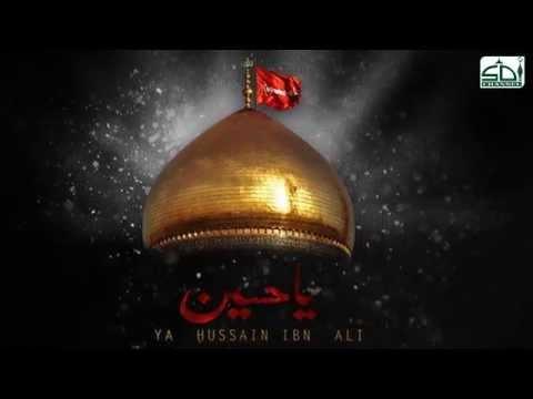 Hussain Jaisa Shaheede Aazam - Qari Riyazuddin