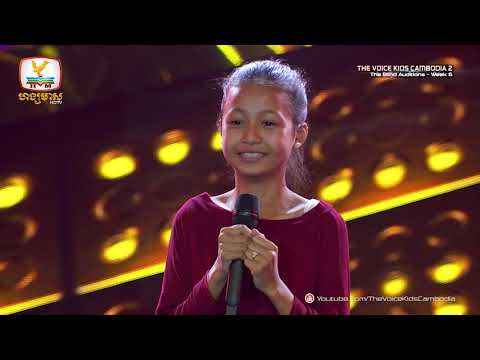 ហ៊ី លាំងជីង  Rolling In The Deep Blind Audition Week 6  The Voice Kids Cambodia Season 2