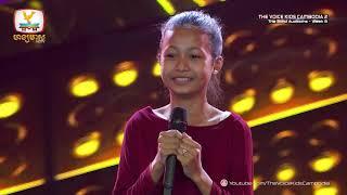 ហ៊ី លាំងជីង - Rolling In The Deep (Blind Audition Week 6 | The Voice Kids Cambodia Season 2)