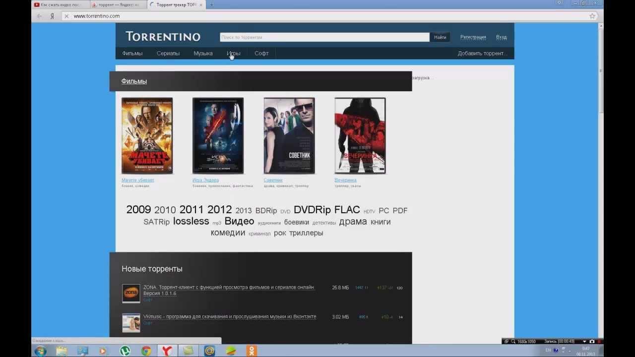 Для тех кто скачивает что-то с сайта Torrentino com - YouTube