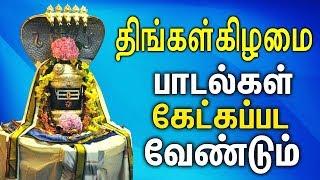 Powerful Arunachala Sivan Bhakthi Padal | Arunachala Siva Sivane | Best Tamil Devotional Songs