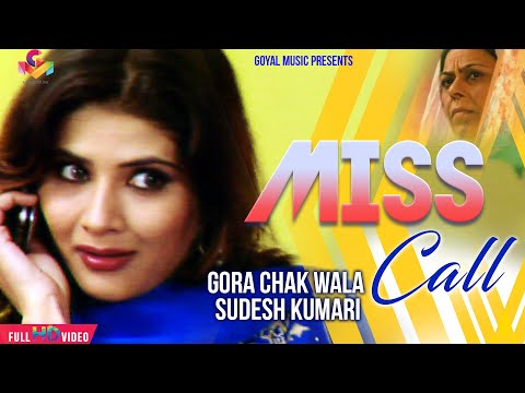 Gora Chak Wala - Sudesh Kumari - Miss Call - Goyal Music - Official Song