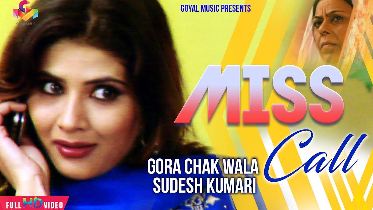 Download Gora Chak Wala   Sudesh Kumari   Miss Call   Goyal Music   Punjabi Hit Songs