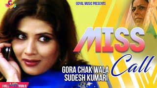 Video Gora Chak Wala - Sudesh Kumari - Miss Call - Goyal Music - Official Song download MP3, 3GP, MP4, WEBM, AVI, FLV Juli 2018