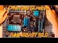 OverAsus: Asus M5A97 R2.0 обзор и первое впечатление | Материнская плата под разгон