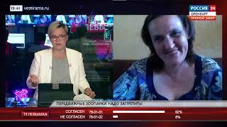 «Телевышка» от 21 июня 2021