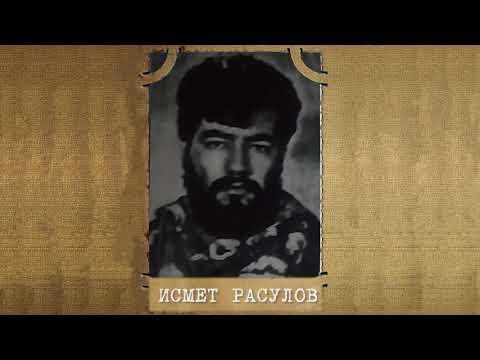 Карабах. Герои войны - Исмет Расулов