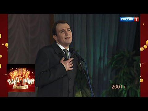 Смотреть или скачать Святослав Ещенко -