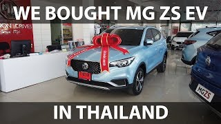 Taking delivery of MG ZS EV in Thailand thumbnail