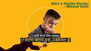 Play Missed Calls (feat. Hayley Kiyoko)