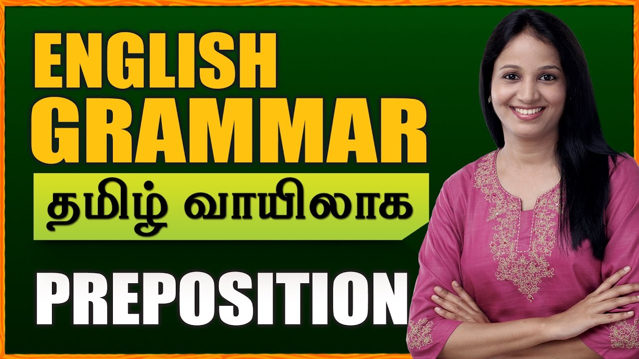 Preposition | Learn English Grammar Through Tamil | Spoken English Through  Tamil
